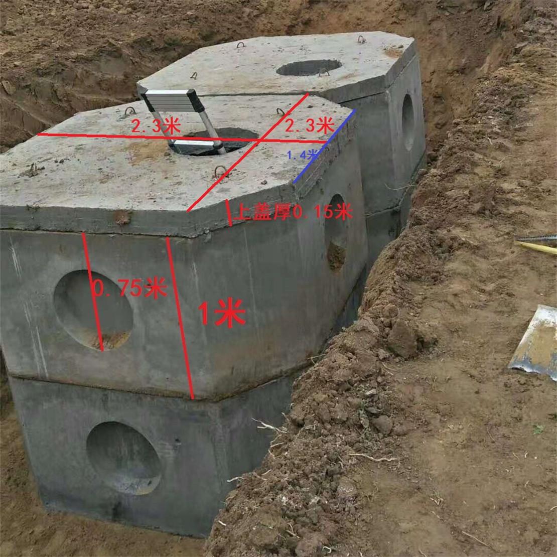 化粪池位置_水泥化粪池__产品展示_沧州万德龙钢有限公司